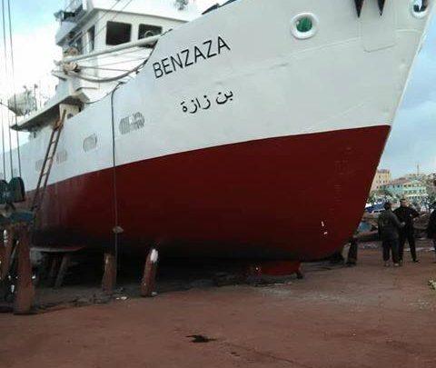 سفينة المعهد  «بن زازة»   تعود للبحر بعد صيانتها